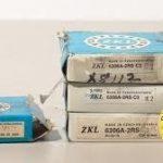 Vòng bi ZKL 6306A-2RS, vòng bi 6306A-2RS, vòng bi ZKL
